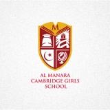 AlManara Cambridge Girls School
