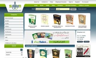 Salam Book Shop
