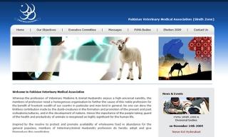 Pakistan Veterinary Medical Association